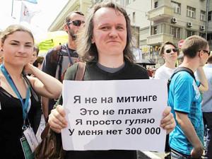 Картинки по запросу Алексей Цветков.