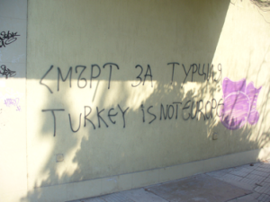 """Death to Turkey"" and ""Turkey is Not Europe."" Graffiti in Pernik, Bulgaria 2012."