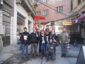Levica Bitola