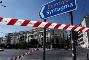 Police measures set by Syriza during US President Obama's visit. Source: HKP
