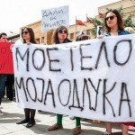 Activists protest the proposed laws on abortion in Macedonia. Banner reads: 'My body my decision'