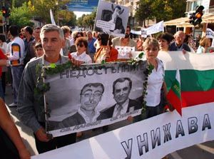 Bulgarian teachers' strike 2007, source: SofiaEcho